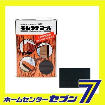 キシラデコール 0.7L 112 ジェットブラック[建築 住宅資材 接着剤 塗料 オイル塗料]