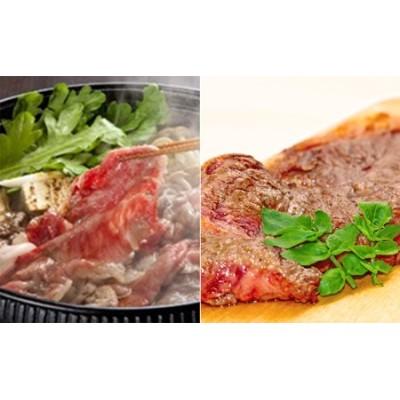 ≪月形熟成牛≫すき焼き&厚切ステーキセット