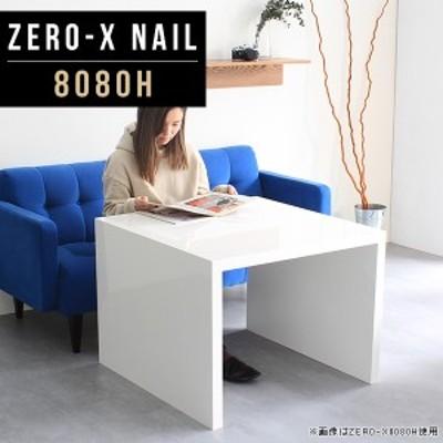 リビング収納 棚 ディスプレイ シェルフ ディスプレイシェルフ 什器 飾り棚 玄関 フリーボード ディスプレイテーブル Zero-X 8080H nail
