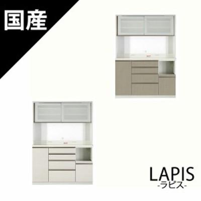 高橋木工所 ラピス キッチンボード S140L オープン 幅140.3×奥行45×高さ185c