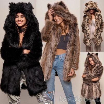 新品 ファーコート 毛皮コート レディース アウター ジャケット 長袖 ミティマム丈 フード付き ふわふわ もこもこ 厚手 防寒 冬服 上品 大きサイズ おしゃれ 3色