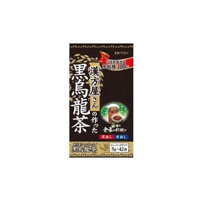漢方屋さんの作った 黒烏龍茶 5g×42袋