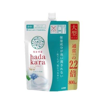 hadakara(ハダカラ) ボディソープ リッチソープの香り 詰替え用 大型サイズ 800ml ライオン(LION)