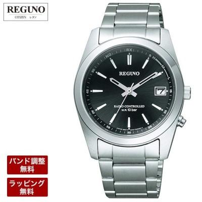 シチズン REGUNO レグノ CITIZEN 腕時計 電波 ソーラー メンズ 腕時計 RS25-0483H