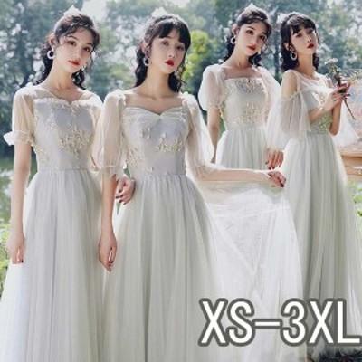 ブライズメイド ドレス ロングドレス ピアノ 発表会 ドレス 大きいサイズ グレー ブライズメイド ロングドレス 袖付き 二次会 大きいサイ