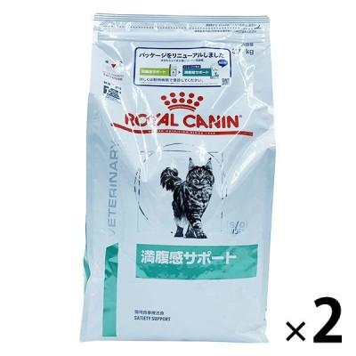 ROYALCANINロイヤルカナン(ROYALCANIN)猫用 療法食 満腹感サポート 3.5kg 2袋 キャットフード