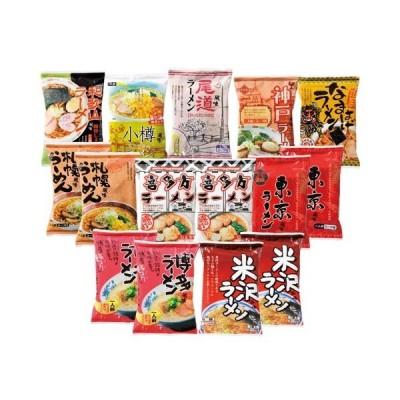内祝い 内祝 お返し ラーメン 麺類 セット 詰め合わせ 全日本ラーメン 15食セット S339-03 (10)
