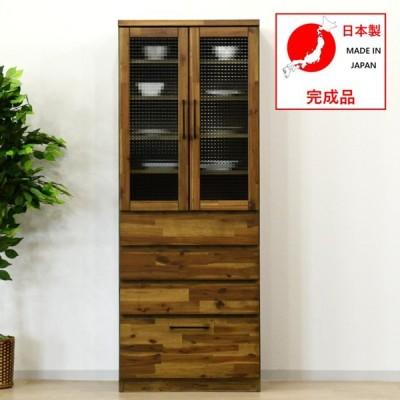 食器棚 ダイニングボード アカシア材 幅70 収納棚 キッチン収納 完成品 木製 日本製 国産 幅70cm 高さ180 レトロ調 キッチンボード 大容量 奥行45 シンプル