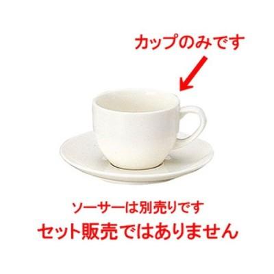 ☆ コーヒーカップ ☆ボンクジィーン カプチーノカップ [ L 11.2 x S 8.5 x H 6.5cm ] 【 飲食店 レストラン ホテル カフェ 洋食器 業務用 】