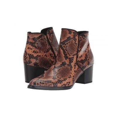 Gabor ガボール レディース 女性用 シューズ 靴 ブーツ アンクルブーツ ショート Gabor 32.890 - Whiskey Python Lux