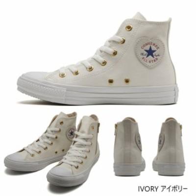 Converse コンバース  ALL STAR HEARTPATCH Z HI オールスター かわいいハート アイボリー ホワイト Z ハイ 31302261