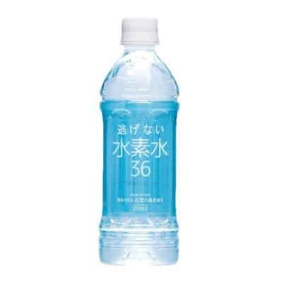 奥長良川名水  水素水36 ブルー 500ml  48本【2C/S】