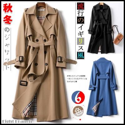 2021秋冬高品質OL 可愛らしい韓国ファッションアウター コートジャケット レディース おしゃれ ロング コート 欧米風ゆったりとした垂垂感風衣女 防寒レディーストレンチコート