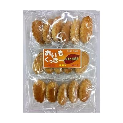 今井製菓 16個おいもクッキー 12袋入