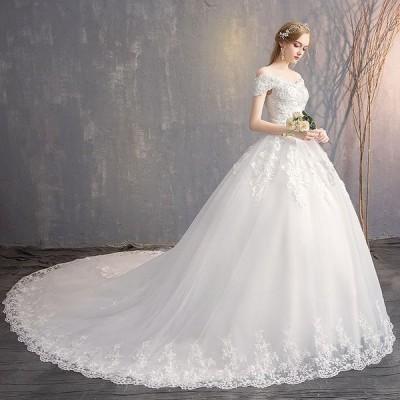 ウエディングドレス レディース 編み上げ プリンセスドレス ブライダルドレス 花嫁 Aライン トレーン 演奏会  前撮り ドレス