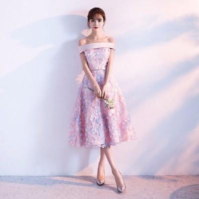 花 ドレス ミモレドレス ロングドレス カラードレス パーティードレス オフショルダー ドレス ワンピース ブライズメイド ドレス 花嫁 結婚式 発表会dd113l2l2w5