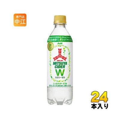 アサヒ 三ツ矢サイダー W(ダブル) 485ml ペットボトル 24本入