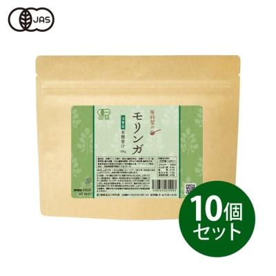 健康食品の原料屋 有機 オーガニック モリンガ パウダー 国産 滋賀県産 青汁 粉末 約11ヵ月分 100g×10袋