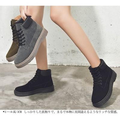 レディースショートブーツ裏起毛ブーツ冬靴防寒シューズスエード素材イギリス風学生履きやすい痛くないレディースブーツ冬