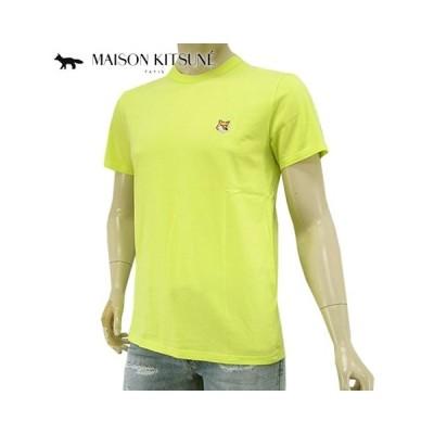 プライスダウン/LAST1/Sサイズ/メゾンキツネ/MAISON KITSUNE メンズ Tシャツ EM00148 KJ0008/イエロー/LEMON/セール