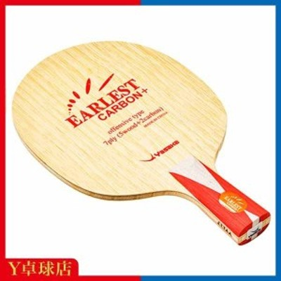 最安値挑戦中!ヤサカ(Yasaka) アーレストカーボン+ CN  中国式ペン 卓球ラケット