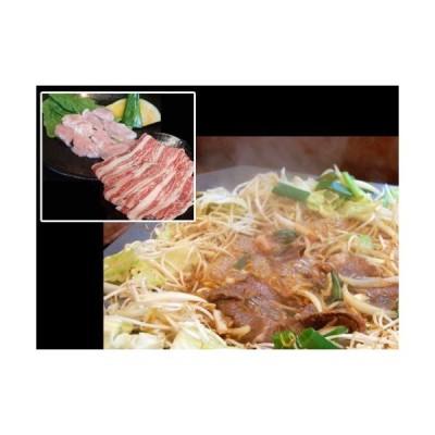 黒毛和牛カルビ・ホルモンたき鍋セット2?3人前用800g(しゃぶしゃぶ・すき焼き)