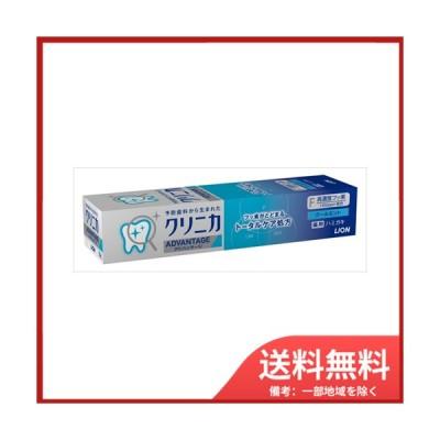 【メール便送料無料】クリニカADクールミント30G