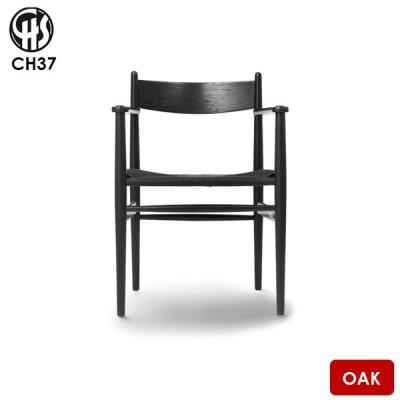 チェア カールハンセン Carlhansen&son CH37 ダイニングチェア 椅子