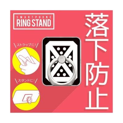 【期間限定特価】スマホリング バンカーリング スタンド 家紋 畠山村濃 ( はたけやまむらご )