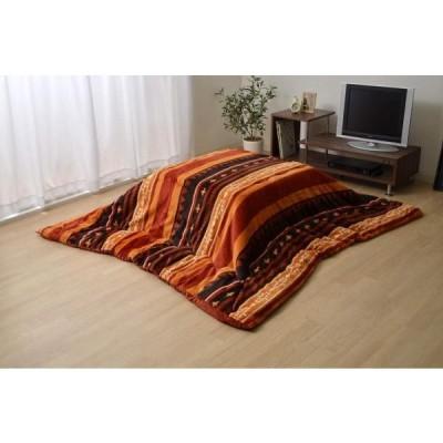 イケヒコ・コーポレーション こたつ布団 正方形 なめらか やわらかタッチ 『トリアIT』 オレンジ 約185×185cm