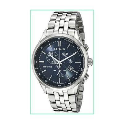 シチズン男性用AT2141-52L リンクブレスレット付きシルバートーンステンレス鋼腕時計 [並行輸入品]【並行