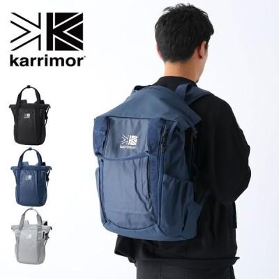 karrimor カリマー ハビタットシリーズロールトートサック リュックトート トートバッグ リュックサック 2Way 【正規品】