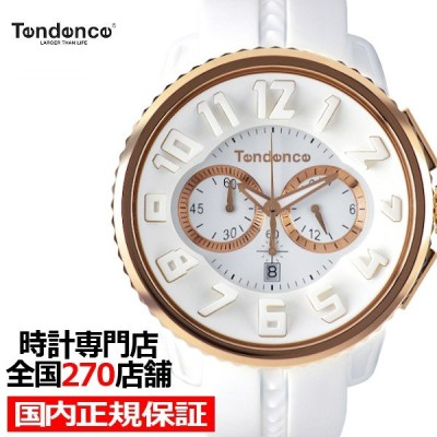 テンデンス ガリバー TG046014 メンズ 腕時計 クオーツ シリコンベルト ホワイト クロノグラフ 50mm