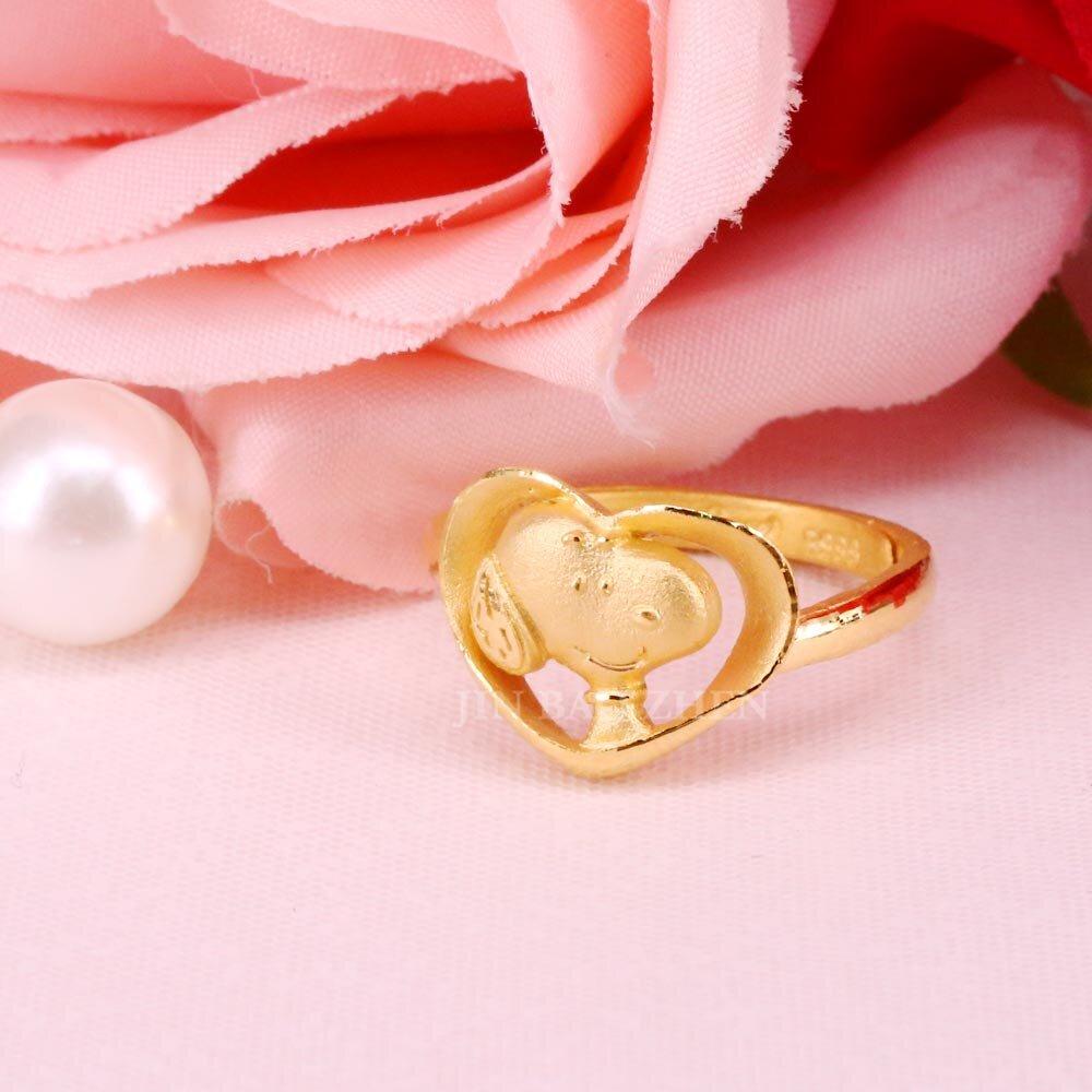 愛心史努比-黃金戒指