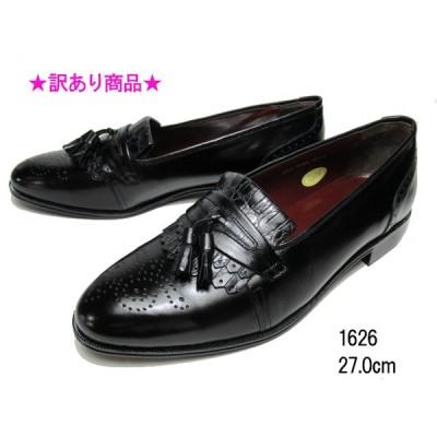 わけあり商品 OLIVERA 1626 キルトタッセル スリッポンシューズ ワイズ 3E メンズ 靴