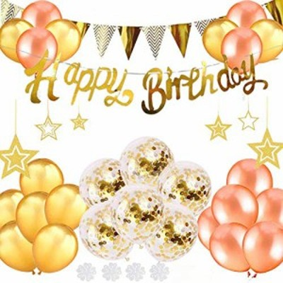 送料無料誕生日 飾り付け セット バルーン 風船 ゴールド HAPPY BIRTHDAY バースデー パーティー 男女の子