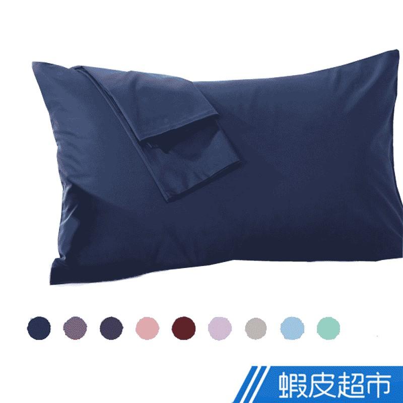 藍貓BlueCat 雙面防水枕套 多款任選  現貨 蝦皮直送