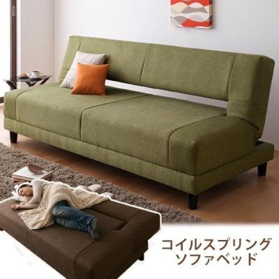リクライニング ソファーベッド / おしゃれ ソファベッド シングル 寝心地 折りたたみ 3人掛け p