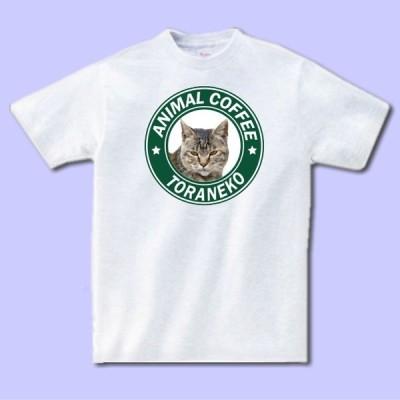 名入れ文字入れアニマルコーヒーTシャツ トラネコ