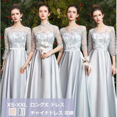 ドレス 演奏会用 ロングドレス ウェディング ドレス 披露宴 パーティードレス 結婚式 お呼ばれドレス フォーマル 花嫁 司会者 ナイトドレス ブライズメイド服
