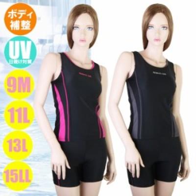 あす着(パケット便送料無料)AVANTI EXE フィトネス水着・袖なしプルオーバー セパレーツ 2分丈 UVカット 9~15号 85312