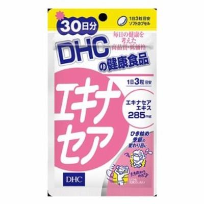 DHC エキナセア 30日分 (90粒)
