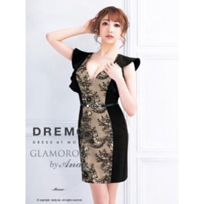 GLAMOROUS ドレス GMS-V533 ワンピース ミニドレス Andyドレス グラマラスドレス クラブ キャバ ドレス パーティードレス GLAMOROUS D-SE