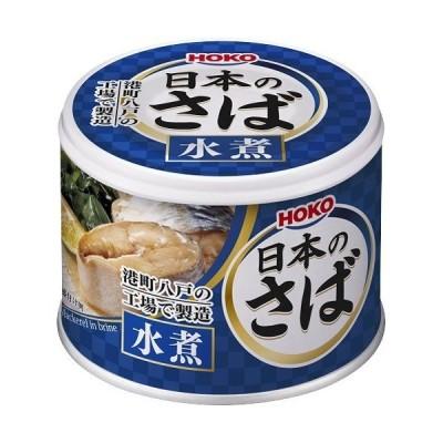 宝幸 日本のさば 水煮 ( 190g ) ( 缶詰 )