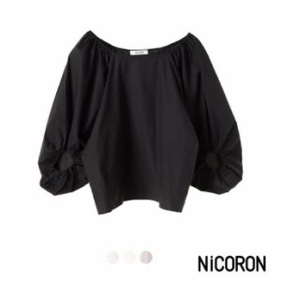 オフショルダー トップス ブラウス 無地 パフスリーブ ブランド NiCORON ニコロン セール 送料無料