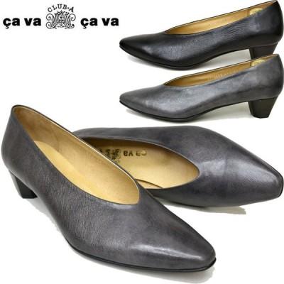 サバサバ サヴァサヴァ cavacava  cava cava パンプス 本革 レザー レザーシューズ レディース 3720335