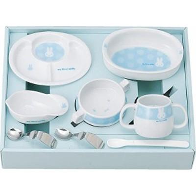 金正陶器 マイファースト ミッフィー ベビー食器セット ブルー 406751 離乳期に合わせてお使いいただける食器セット