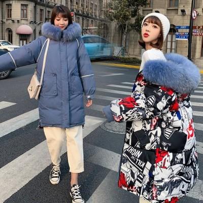 2019 新品 目を引く 中綿コート レディース ロングコート 厚手  ゆったり ファー襟  フード付き冬アウター 中綿コート冬季