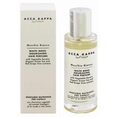 ACCA KAPPA ホワイトモス ヘアパフューム 30ml WHITE MOSS NOURISHING HAIR PERFUME