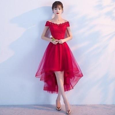 卸売可パーティードレス10代20代30代ワンピースおしゃれフォーマルお呼ばれ赤フィッシュテール刺繍半袖  963